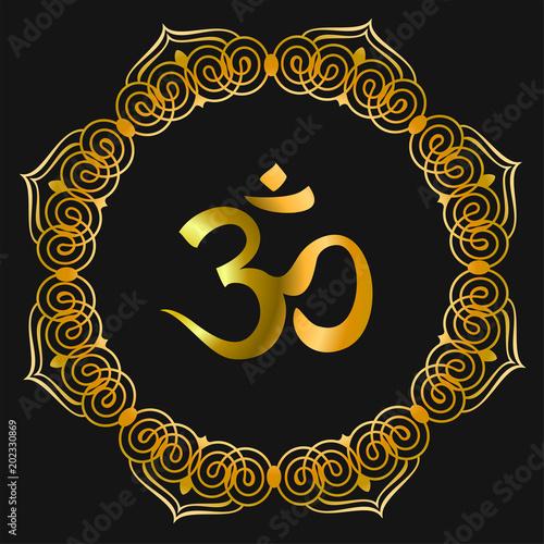 Aum Om Ohm Symbol A Spiritual Sign In A Frame In The Form Of A
