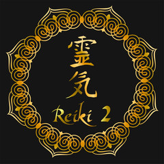 Reiki symbol. 2 degree of Reiki. Sacred sign. The translation of the hieroglyph denotes the divine energy of Ki. Spiritual energy. Alternative medicine. Esoteric. Vector.