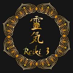 Reiki symbol. 3 degree of Reiki. Sacred sign. The translation of the hieroglyph denotes the divine energy of Ki. Spiritual energy. Alternative medicine. Esoteric. Vector.