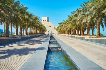 In Museum park of Doha, Qatar