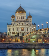 Sunset view of Moscow Cathedral of Christ the Savior in Moscow, Russia.