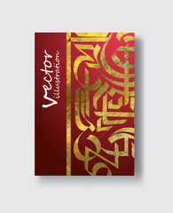 Ornate vintage cards. Golden decor in Arabian style.