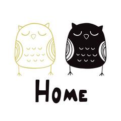 Nice owl. Vector illustration in Scandinavian style. Illustration for home. White background.