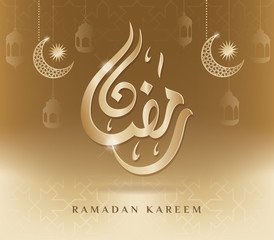 Ramadan Kareem greeting banner template with arabic clligraphy and crescent