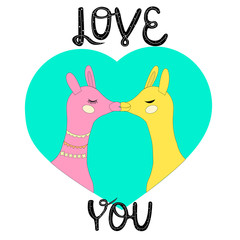 Greeting card with a picture of a pink llama and a yellow llama with a heart, birthday, day of all lovers, love, vector illustration..