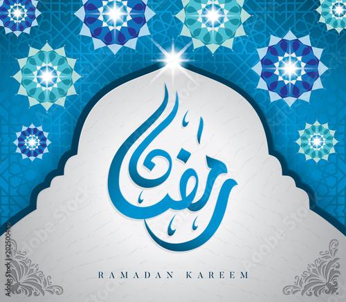 Ramadan greeting card with arabic calligraphy in mosque dome and ramadan greeting card with arabic calligraphy in mosque dome and arabic ornament m4hsunfo