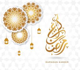 Ramadan Kareem beautiful greeting card with arabic calligraphy
