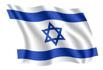 Israel flag. Isolated national flag of Israel. Waving flag of the State of Israel. Fluttering textile israeli ensign. Flag of Zion.