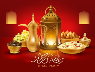 Iftar party composition with Arabic dishes and ancient lantern. Ramadan Kareem background. Vector illustration.