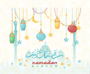 Creative greeting card design for holy month of muslim community festival Ramadan Kareem with moon and hanging lantern and stars