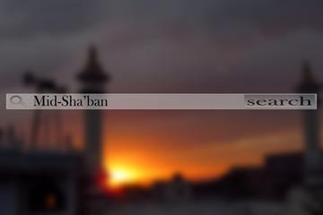 Search photos shaban