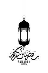 Black lamp in flat style and calligraphy drawn by hand isolated on white background. Arabic lantern. Background for Ramadan Kreem. Eid Mubarak. Black silhouette. Vector illustration
