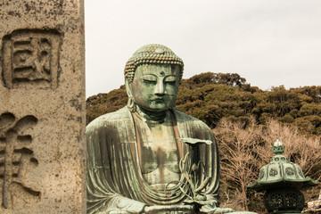 Great Giant Buddha of Kamakura, Japan.