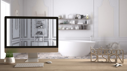 Architect designer project concept, wooden table with keys, letters bathroom design and desktop showing blueprint CAD sketch, blurred draft in the background, white interior design