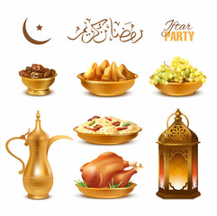 Ramadan Iftar party design elements. Arabic dishes, lantern, symbols, calligraphy. Vector set.