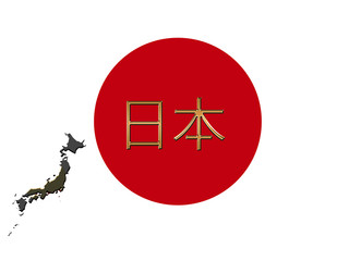 Japan golden letters with the japanese flag and Japan map - white background