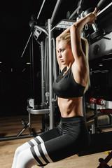 beautiful athletic girl