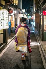 Japanische Maiko im Gion Viertel in Kyoto, Japan