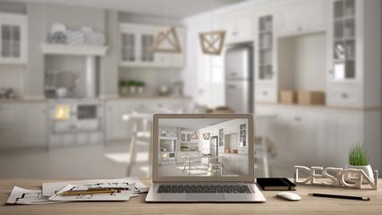 Architect designer desktop concept, laptop on wooden work desk with screen showing interior design project, blurred draft in the background, scandinavian kitchen idea template