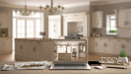 Architect designer desktop concept, laptop on wooden work desk with screen showing interior design project, blurred draft in the background, classic kitchen idea template