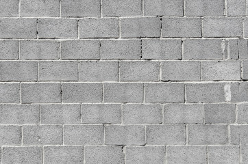 Wall of gray concrete blocks