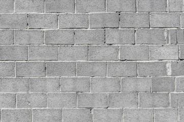 Wall of gray concrete blocks Wall mural