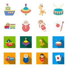 Train.kukla, picture.Toys set collection icons in cartoon,flat style vector symbol stock illustration web.