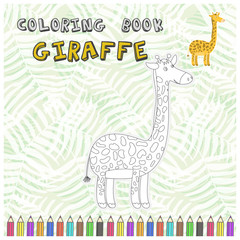 Cute cartoon smiling giraffe silhouette for coloring book. Childish flat illustration of outline giraffa for kids app design, educational and fun color games