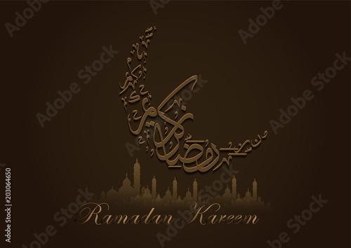 Illustration of ramadan kareem and ramadane mubarak beautiful illustration of ramadan kareem and ramadane mubarak beautiful islamic and arabic calligraphyaditional greeting m4hsunfo