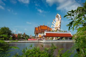 Göttin der Barmherzigkeit: Bodhisattva Guan Yin