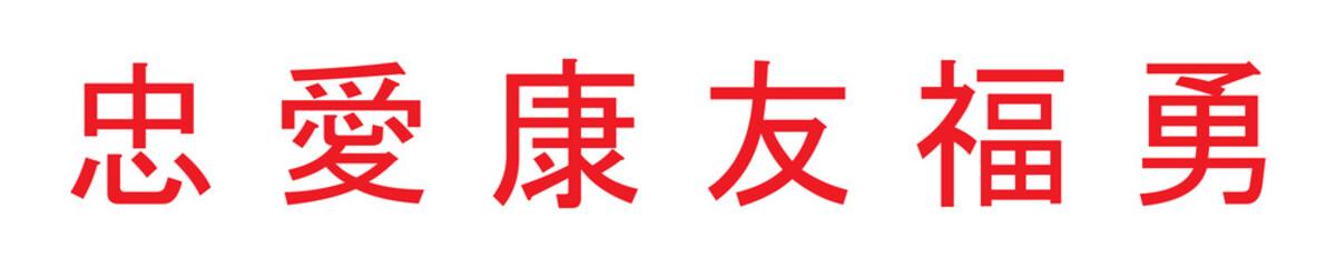 Symbol-Set - Chinesische Zeichen