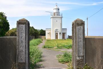 福岡県 大島灯台