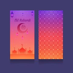 eid mubarak islamic moon lantern ramadan kareem glow color greeting card template