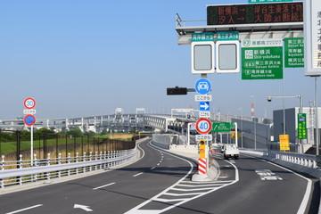 新横浜 東名高速