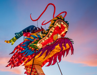 Chinese Dragon Lantern Head