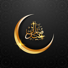 Shiny golden crescent moon and arabic calligraphy of text Eid Mubarak on grey floral patterned background.