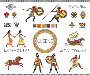 Antique Greece. Collection of decorative design elements. Ancient greek letters of alphabet, people, ship, horse and ornament. Traditional ethnic objects on white background. Vector illustration