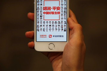 Illustration picture of the Ping An Good Doctor app seen on a mobile phone