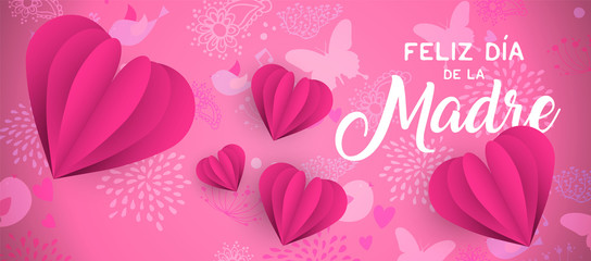 Mothers day paper art web banner in spanish