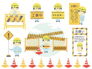 工事看板と作業員のイラスト素材セット