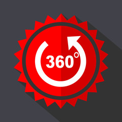Panorama red sticker flat design vector icon
