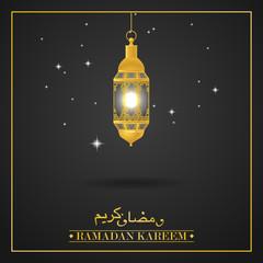Ramadan Kareem islamic greeting with arabic calligraphy template design. Vector illustration