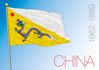 China, historical flag of the asiatic country