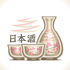 Vector illustration of alcohol drink Sake, 2 pottery caps and tokkuri bottle with cherry blossom for japanese shochu, original typeface for word sake in japanese, silhouette composition for bar menu.
