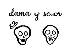 Mexican Dia de los Muertos illustration