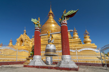 Kuthodaw Pagoda (Mahalawka Marazein), (Royal Merit), is a Buddhist stupa, in Mandalay, Burma (Myanmar), that contains the world's largest book.