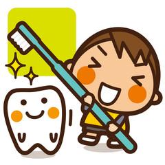 がっこうKids 虫歯予防男子 歯みがき