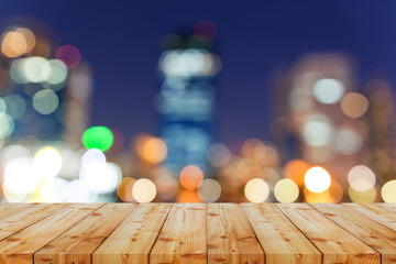 Blurred bokeh background city night lights for background business or party night