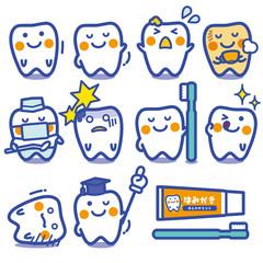 セイカツpickup 虫歯予防(青)
