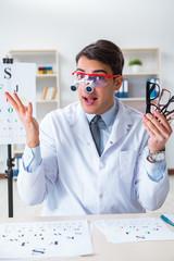Eye doctor in eyecare concept in hospital